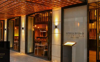 La Spiga d'Oro | L'esprit loft & factory by Acacia Décor